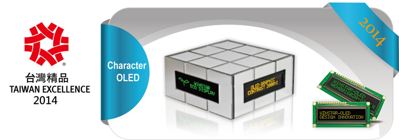 2014 Character OLED won Taiwan Excellence Award