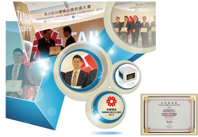 2013 ICON OLED won Taiwan Excellence Award