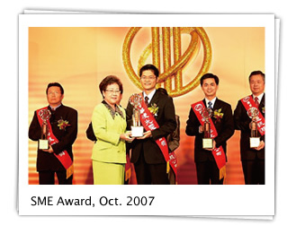 2007 Winstar Display Received National SMEs Award