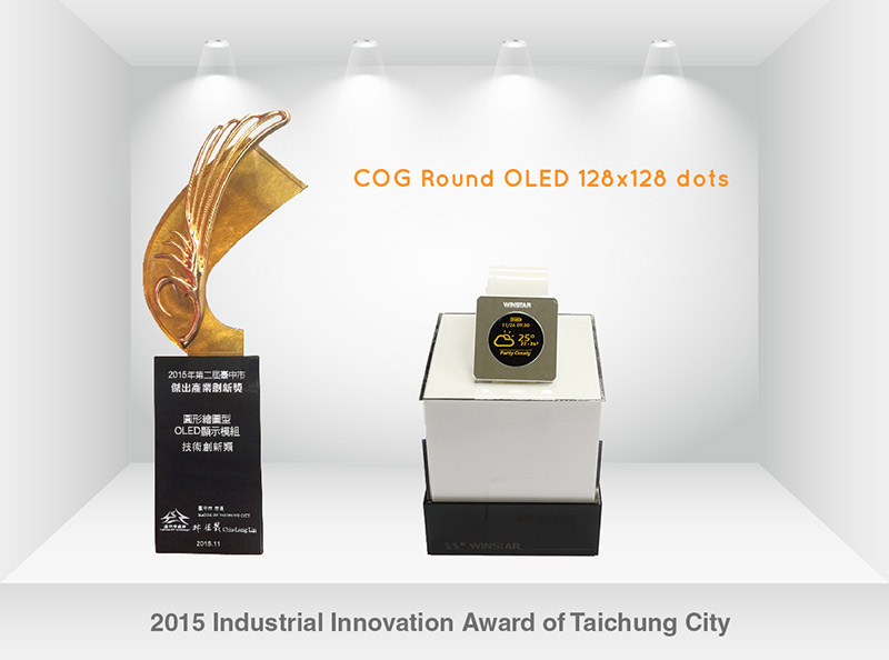 Prêmio Industrial Innovation Award of Taichung City