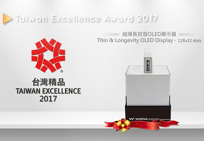 Taiwan Excellence Award 2017 - Winstar Display, Thin & Longevity OLED Display 128x32 dots