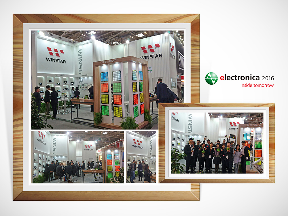 2016  Electronica Exhibition End Off Good Results