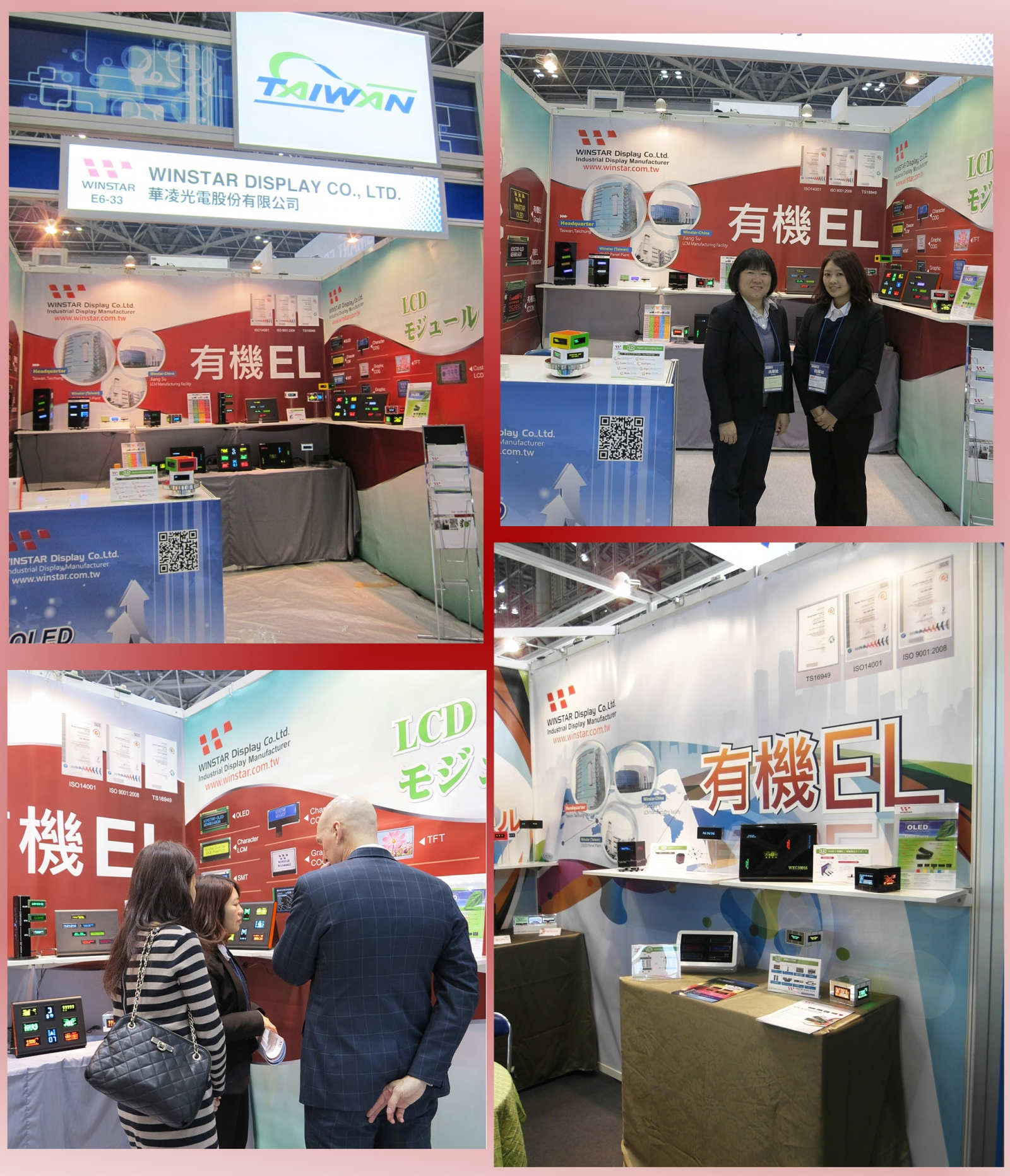 Smart Grid Expo Japan 2014 - Winstar Display
