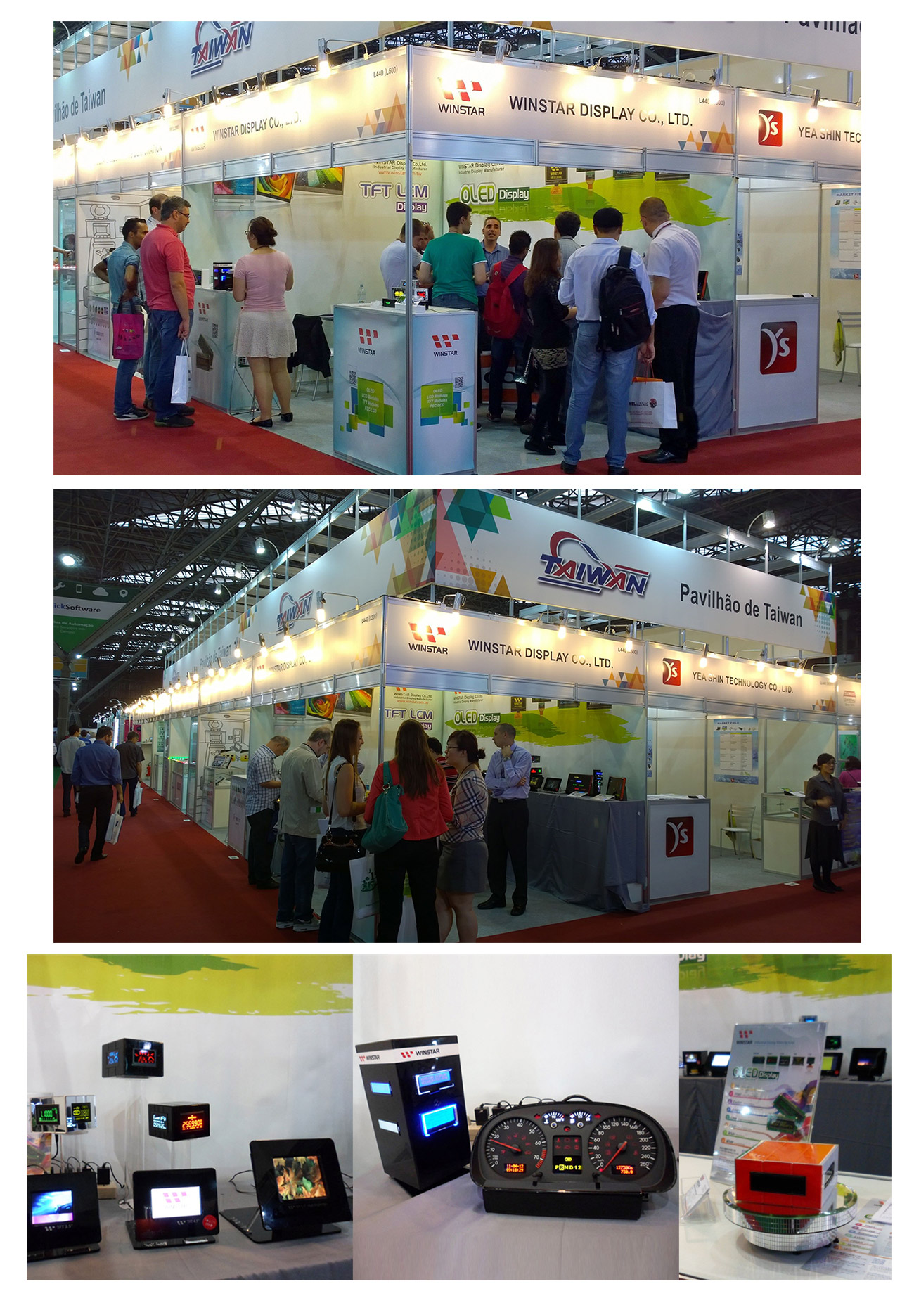 FIEE Electrical in Brazil 2015 - Winstar Display Photo