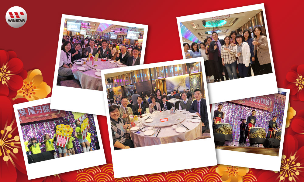 Winstar Group Year-end Party