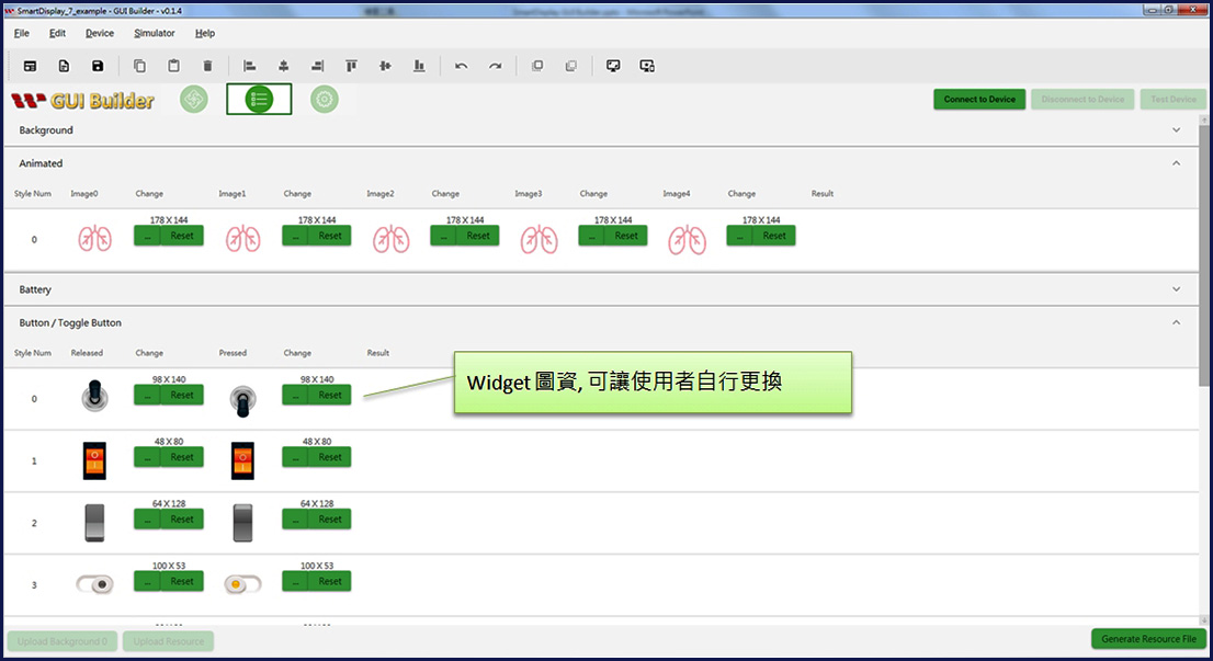 Smart Display GUI Builder 更換圖資畫面