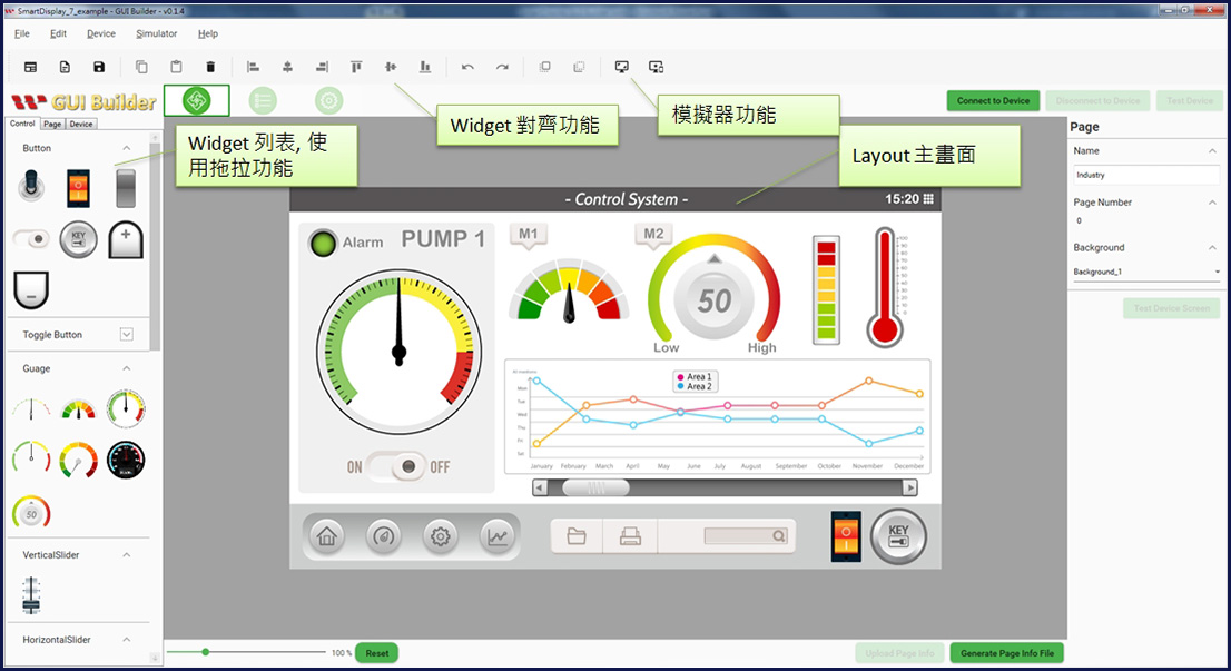 Smart Display GUI Builder 設計畫面 - 1