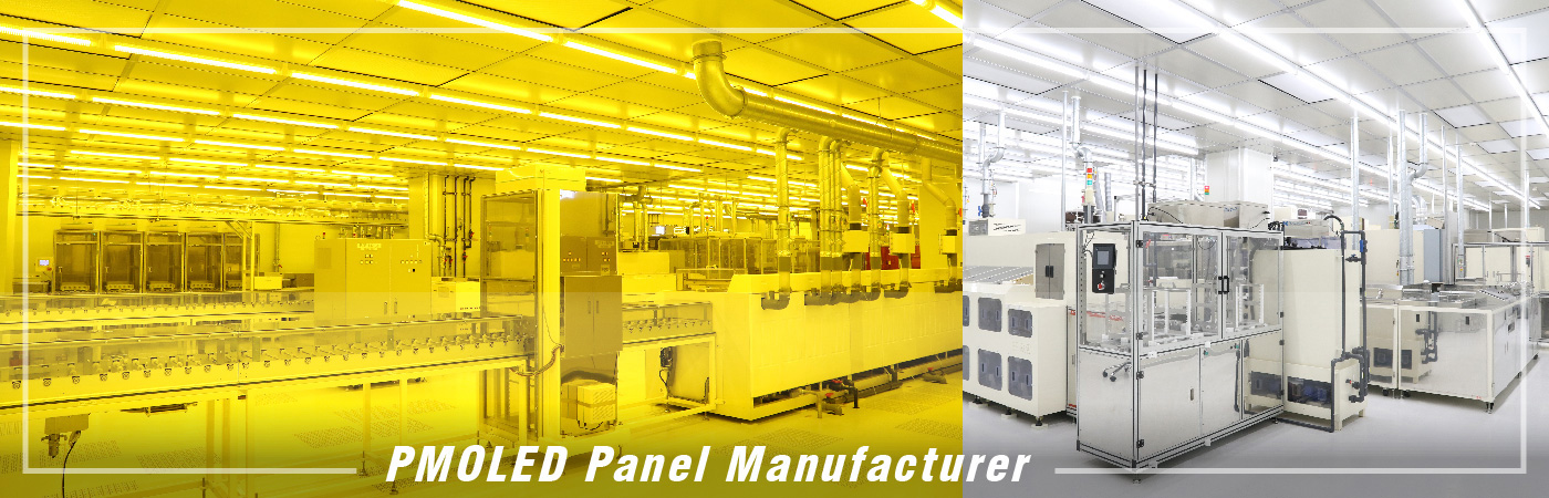 LCD Display Manufacturer, PMOLED Panel Manufacturer