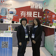 Smart Grid Expo Japan 2014