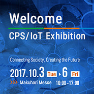 CEATEC JAPAN 2016 CPS/IoT Exhibition (October 3-6 2017)