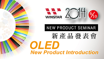 Winstar Display 2014 OLED New Product Seminar