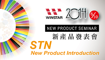 Winstar Display 2014 STN New Product Seminar